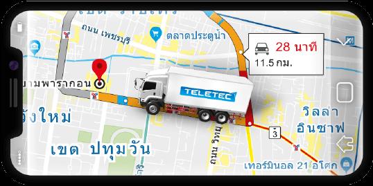 app teletec