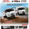 รถบรรทุก อีซูซุ 6 ล้อ ขนาดกลาง FRR 210/190